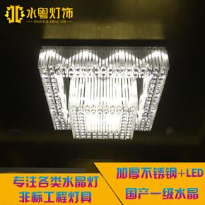 大型酒店工程灯 正方形大厅堂水晶灯具 水晶工程灯 会所灯饰定制