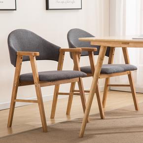 北欧实木餐椅简约书房桌椅子时尚咖啡厅奶茶店休闲椅布艺靠背餐椅