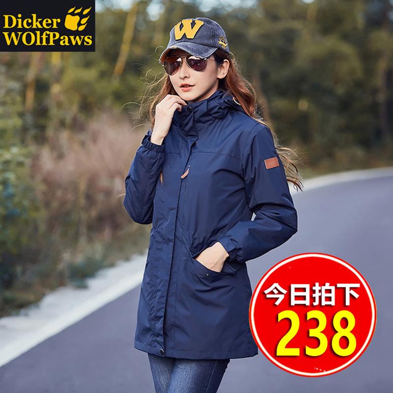 迪克尔狼爪户外中长款冲锋衣女男三合一两件套冬季西藏旅游登山服