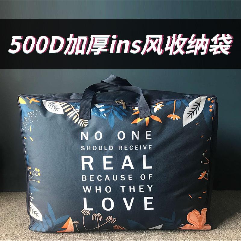 牛津布收纳袋子衣服被子整理袋衣物装被子子的行李棉被搬家打包袋