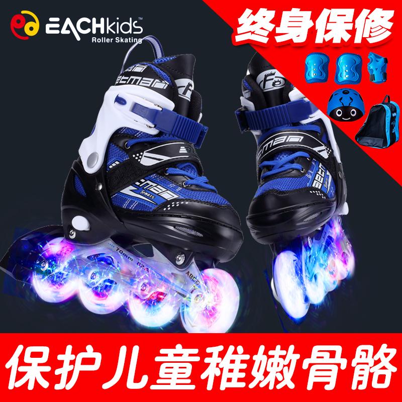 岁男童溜冰鞋
