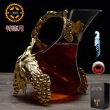 Grape red wine wine cooler red wine decanter personality suit home small high-end European small luxury crystal