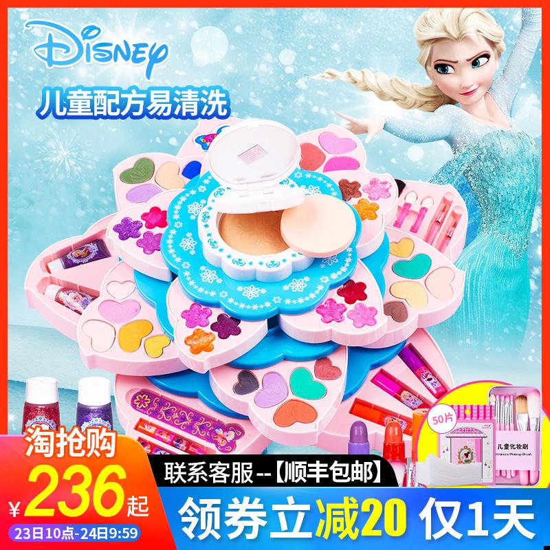 迪士尼儿童化妆品玩具套装无毒女孩女童小孩子公主彩妆盒冰雪奇缘