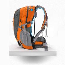 【特价】40升悬浮背负系统户外背包双肩登山包男女爬山透气排汗
