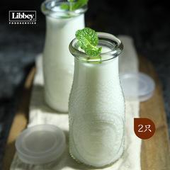牛奶布丁瓶