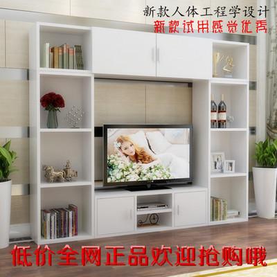 客厅电视墙柜酒柜书架书柜储蓄柜简约自由组合电视柜背景墙柜定制领取优惠券