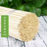 Wholesale bamboo snout 15cm x 2, 5mm disposable sausage hot dog Kanto cook short bamboo sign small barbecue sign