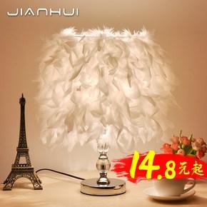 羽毛台灯卧室床头柜创意时尚浪漫现代简约可调光暖色婚房小夜灯
