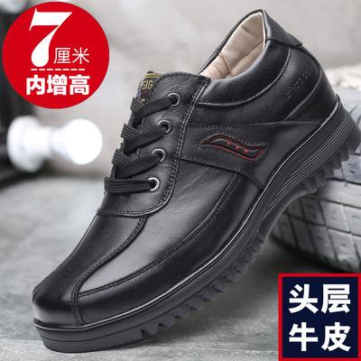 新脚度秋季男式内增高鞋 休闲头层牛皮男士8cm皮鞋 7厘米男鞋子