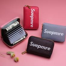 简约小巧卡包钱包一体包女式超薄证件位卡片包大容量多卡位零钱包