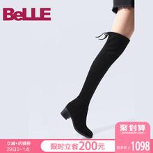 百丽瘦瘦靴冬商场款过膝女靴粗跟系带单/绒里BWM82DC8图片
