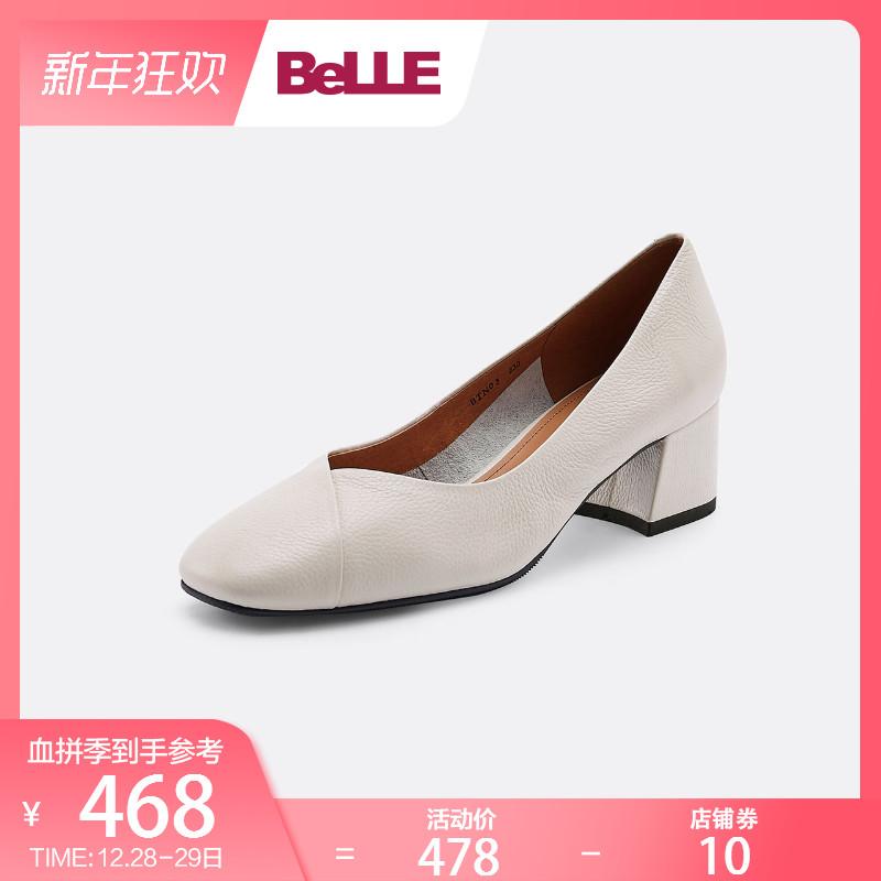 百丽女鞋2018秋新款商场同款复古方头粗高跟奶奶单鞋BTN03CQ8