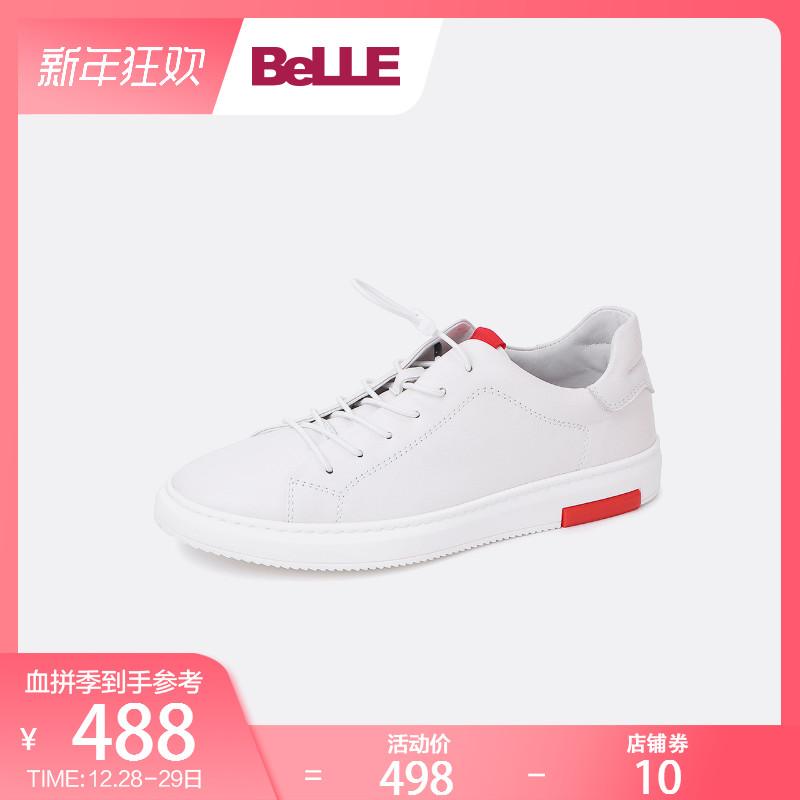 百丽男鞋2018秋新款商场同款牛皮板鞋休闲男鞋5VC01CM8