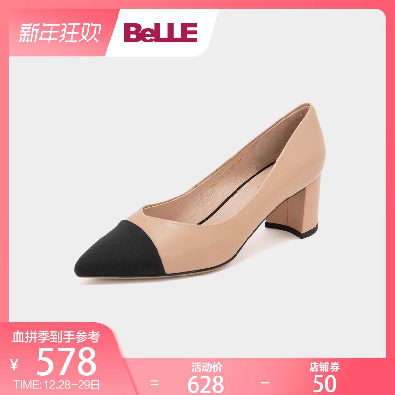 Belle/百丽女鞋2019春新款商场同款拼色粗高跟单鞋T4C1DAQ9