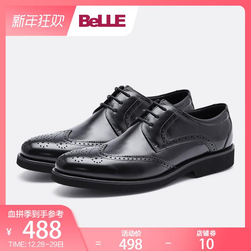 #百丽男鞋秋冬商场同款牛皮布洛克雕花商务休闲婚鞋4ZJ01CM7