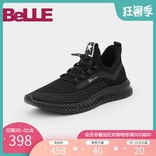 百丽男鞋2019夏新商场同款运动风厚底休闲鞋6CJ01BM9图片