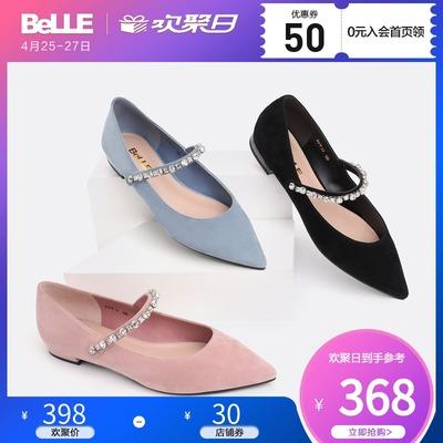 百丽单鞋女婚鞋商场同款羊皮尖头浅口平底玛丽珍女鞋BSW12CQ8