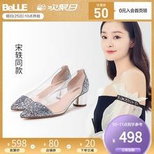 2019春新商场同款 仙女粗跟婚鞋 BK5B9AQ9 促宋轶同款 百丽女胶片单鞋图片