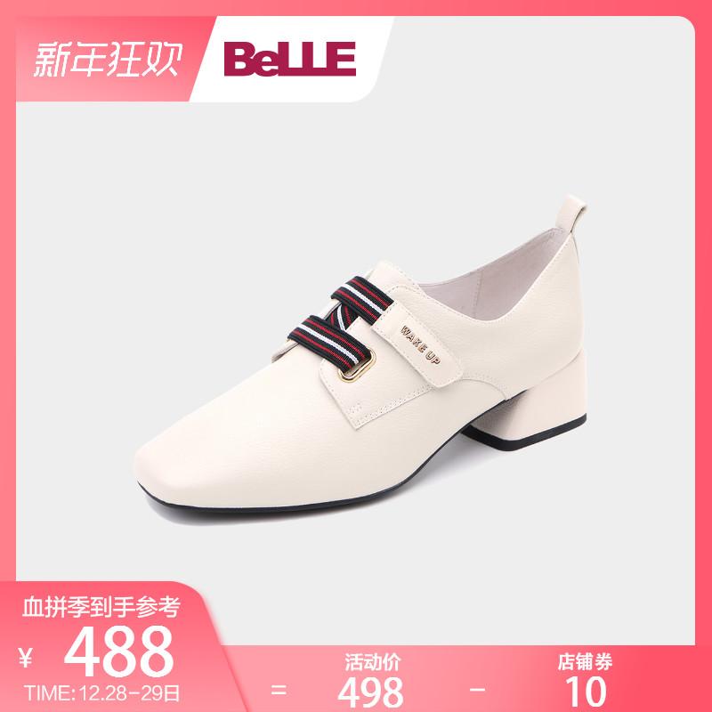 百丽单鞋2018秋商场同款欧美复古方头方跟女皮鞋S9L1DCM8