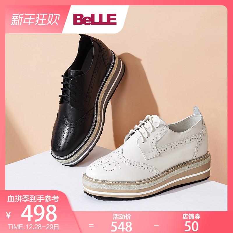 百丽松糕鞋2018秋商场同款牛皮英伦风厚底休闲女单鞋BAZ24CM8