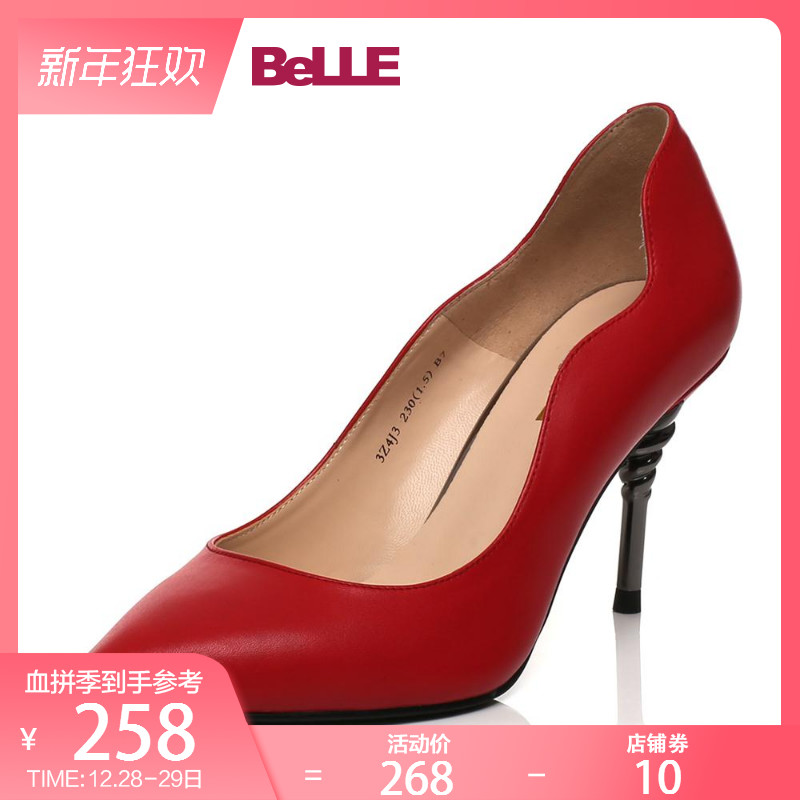 Belle/百丽单鞋春商场同款细高跟牛皮浅口尖头女鞋3Z4J3AQ7