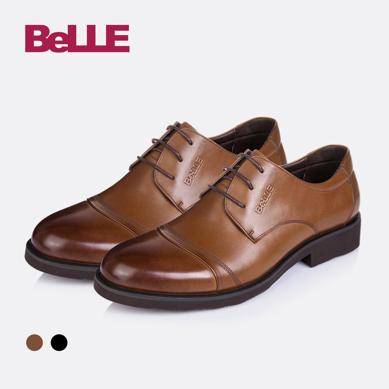 百丽男士鞋