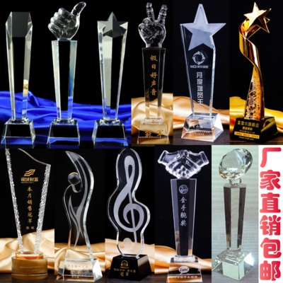 水晶奖杯创意定制五角星大拇指授权牌定做员工纪念品音乐比赛制作