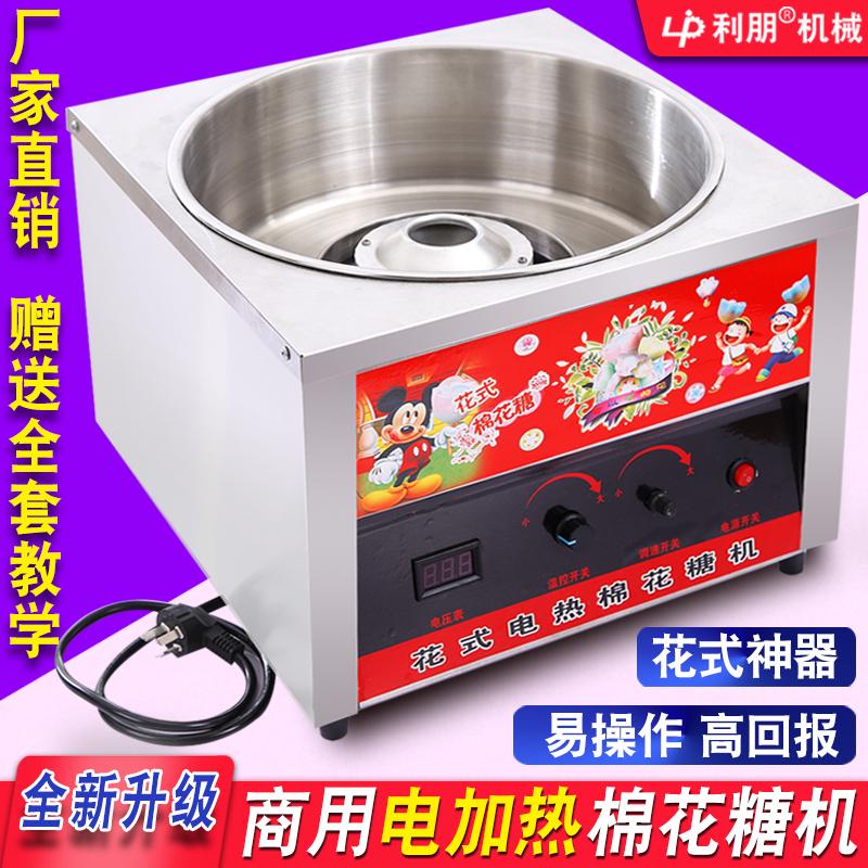 Аппараты для приготовления сахарной ваты Артикул 574703991439