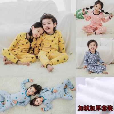 儿童保暖内衣套装加绒加厚男童女童秋衣秋裤中大童宝宝秋冬季睡衣