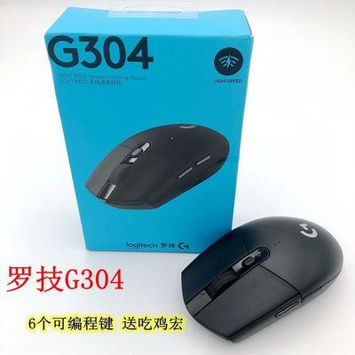 送吃鸡宏 罗技G102 G304 G PRO 有线游戏鼠标呼吸灯英雄联盟电竞
