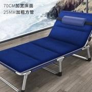 单人躺床休息沙发懒人办公室新品午睡午休睡觉神器椅子靠背可折叠
