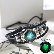 Twelve Constellations Fashion Personality Trend Bracelet Men's and Women's Couples Korean Birthday Gifts Student Handstring Jewelry