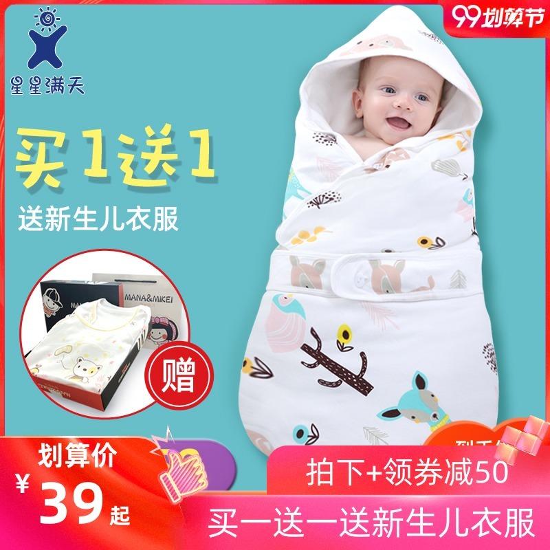 婴儿抱被新生的儿包被春秋冬季加厚款纯棉初生小宝宝用品四季通用