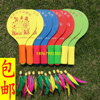 Board badminton racket badminton racket sanmao racket badminton racket badminton racket badminton ball high-elastic ball authentic