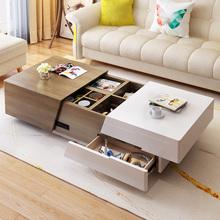 活仕 现代简约茶几电视柜组合可伸缩多功能北欧客厅储物创意茶桌