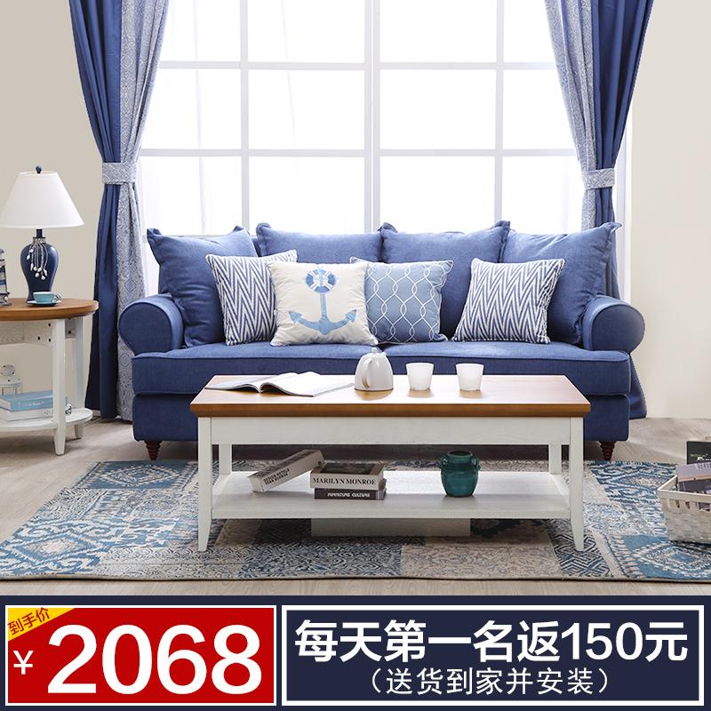 布艺沙发 深蓝色