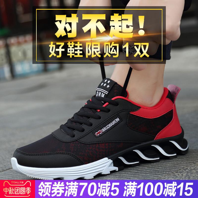 潮鞋子韩版英伦