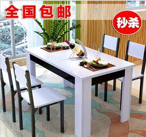 简约现代时尚餐桌椅组合小户型食堂吃饭桌子休闲快餐酒店餐厅桌椅