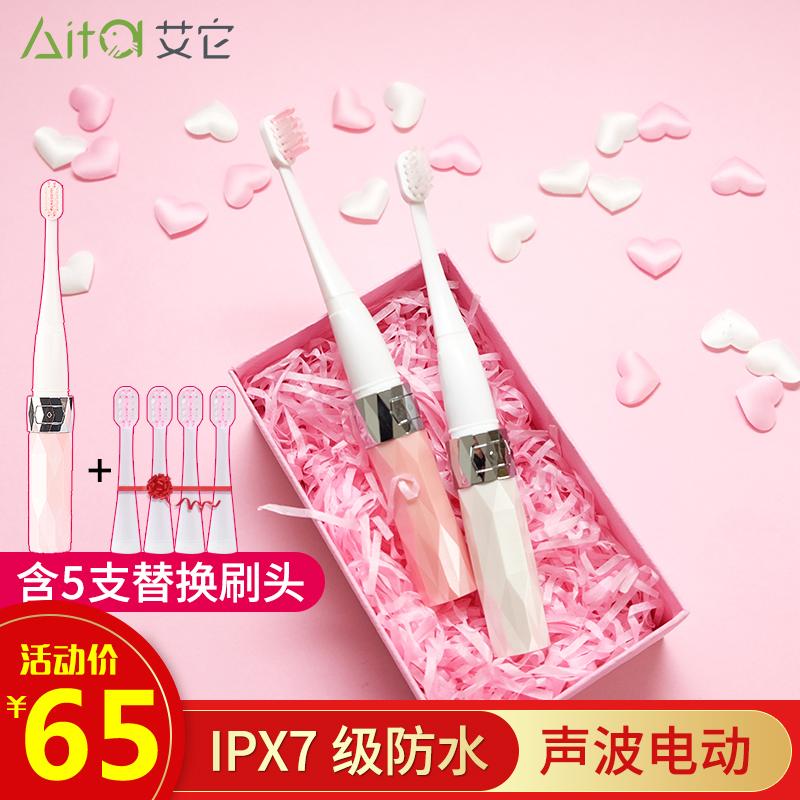 日本colimida猫咪电动牙刷ACS男女非充电式声波自动小头软毛情侣