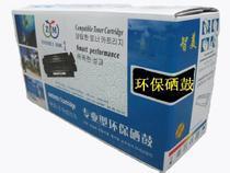 爱普生彩色激光打印机