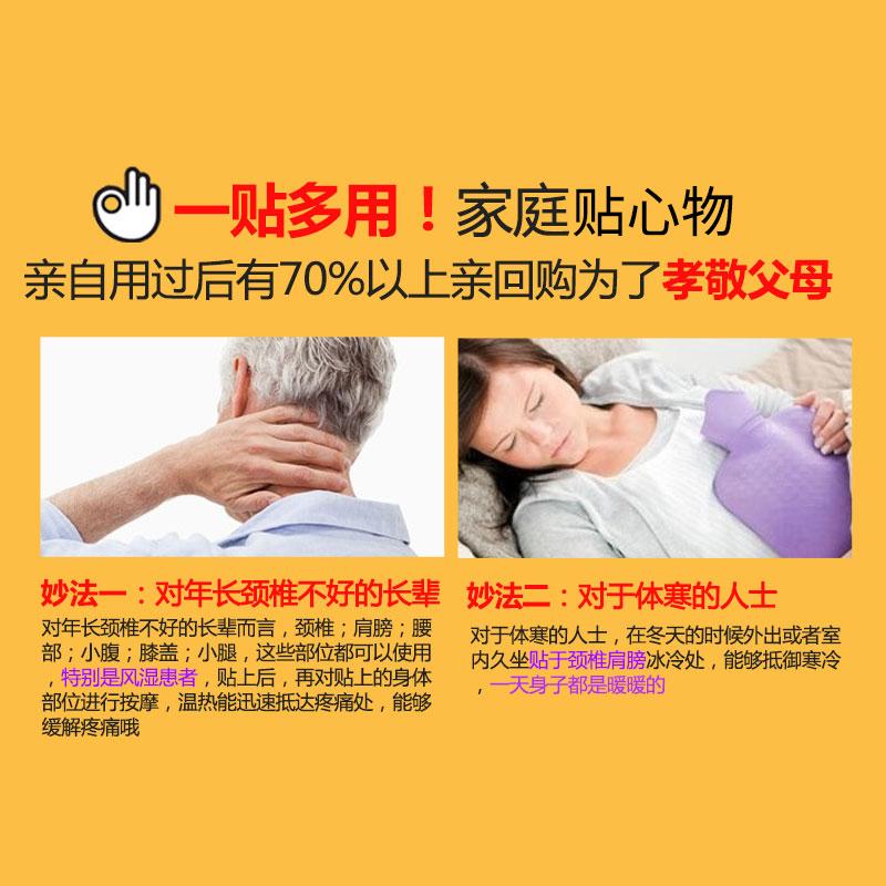 片 16 包邮日本现货花王蒸汽肩颈贴热敷肩贴背椎缓解肌肉酸痛暖宝宝