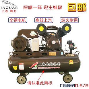 全铜电机空气压缩机