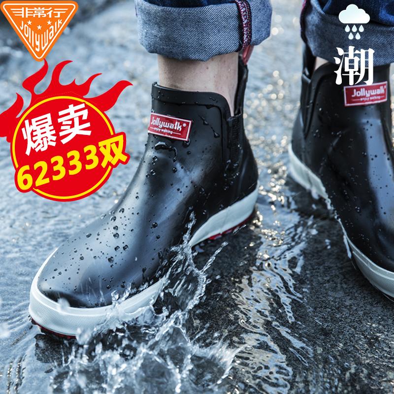 低帮时尚雨靴