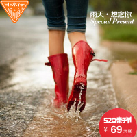 Jolly Walk/非常行欧美时尚雨鞋女士橡胶高筒雨靴防水鞋春夏潮款