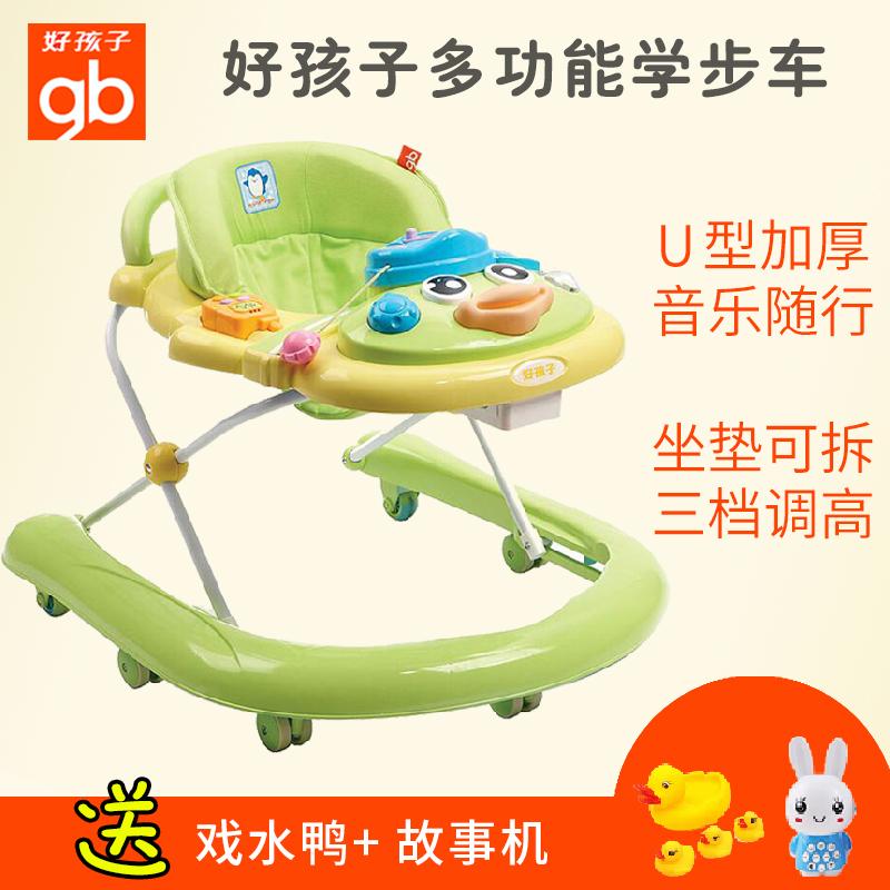 Детские ходунки / Поводки для детей Артикул 35743129505