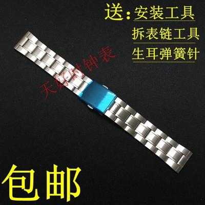 不锈钢手表男