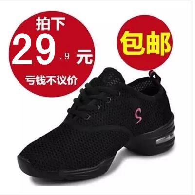 三沙sansha现代舞鞋