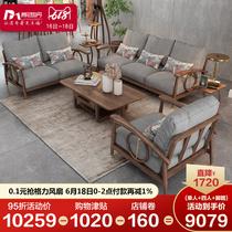 现代中式实木沙发非洲乌金木全实木沙发组合实木布艺沙发爱绿居