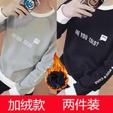 2017秋冬季新款加绒长袖上衣t恤韩版学生厚款打底衫帅气潮流男装