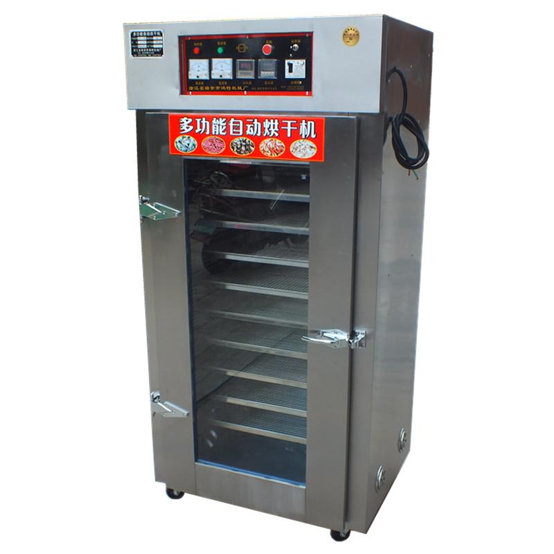 鱼干海鲜牛肉腊肉香肠腊肠烘干机商用水果风干机药材食品物烘干箱